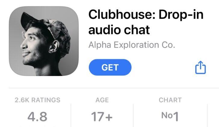 club-house-app
